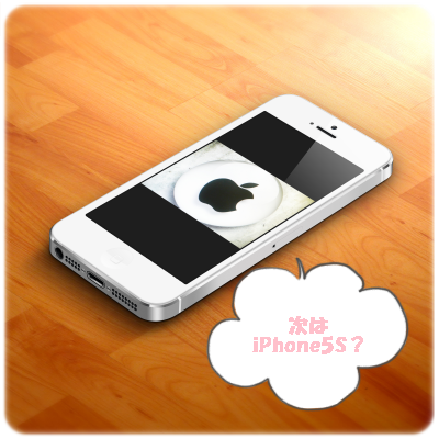 iPhone5S.png